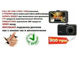 Видеорегистратор DVR BlackBOX