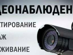 Відеоспостереження в Коростені в місті Киеві