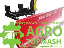 Відвали для прибирання снігу до тракторів Т-150, ХТЗ