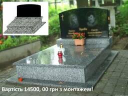 Виготовлення памятника з граніту Львів