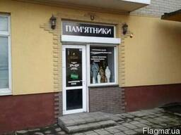 Виготовлення памятників в Луцьку