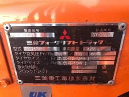Вилочный погрузчик Mitsubishi FG25. В Наличии! - photo 6