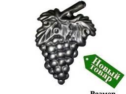 Виноград для кованых изделий