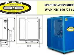 Винтовой компрессор WAN NK-100/ 22 квт. 3660л/мин. 8бар.