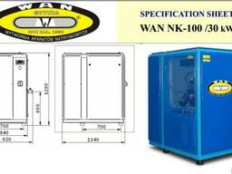 Винтовой компрессор WAN NK-100/ 30 квт. 4330л/мин. 8бар.
