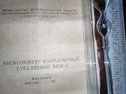 Вискозиметр ВПЖ-2
