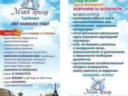 Доступні та помірні ціни на туристичні поїздки у Луцьку