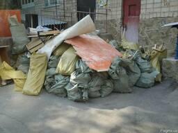 Вивіз сміття завантаження