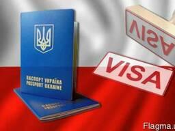 Визы в Польшу, Чехию и Канаду