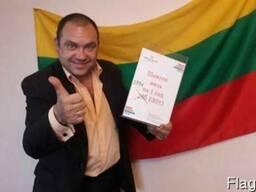 Виза в Литву. Рабочая \ Шенген \ Мультивиза \ Туристическая.