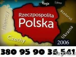 Виза Польская рабочая. Трудоустройство.