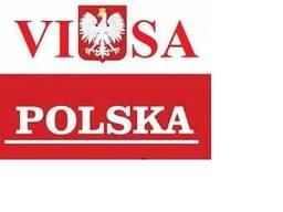 Страховка на визу в Польшу, Чехию. Туристическая страховка