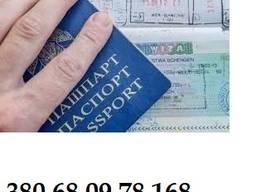 Визовая анкета. Загранпаспорт. Виза. Работа в Польше.