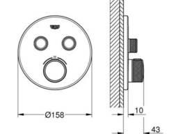Внешняя часть термостатического смесителя для душа Grohe SmartControl 29119000 на два. ..