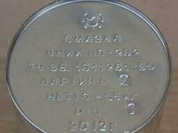 Вниинп-282