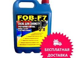 Водоотталкивающая пропитка - Гидрофобизатор FOB-F7