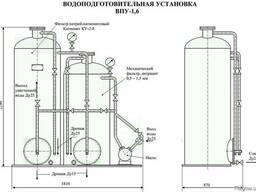 Водоподготовительная установка ВПУ-1, 6