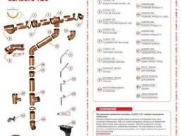 Водосточная система devorex 120 мм Болгария 30 лет