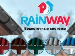 Водосточная система Profil, RainWay (Реинвэй), Bryza, Izabel
