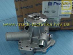 Водяний насос, помпа двигуна Perkins 145010060