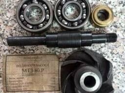 Водяной насос МТЗ-80 ремкомплект