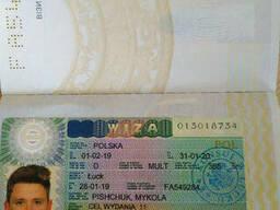 Воеводская виза в Польшу.365\365 Опт.