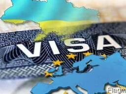 Воеводское приглашение. Годовая виза в Польшу с трудоустройс