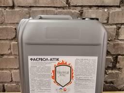 Вогнебіозахисна просочувальна речовина, 20 кг.