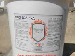 """Вогнезахисна фарба для деревини та виробів з неї """"ФАЄРВОЛ-ВУД"""", 10 кг."""