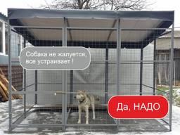 Вольер для собак разборной в Харькове
