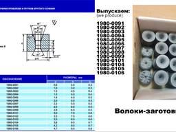 Волоки-заготовки, фильеры и втулки калибрующие, вставки-заготовки