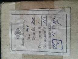 Вольтамперметры ВА-240