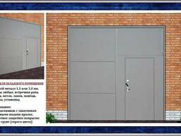 Ворота для складских, промышленных, производственных помещений (в бокс, цех, на склад)