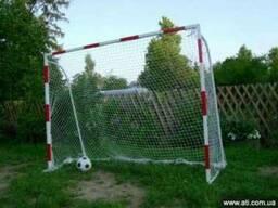 Ворота футбольные дачные детские 2000х1500 с полосами