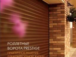 Ворота роллетные Alutech, 3000х3000, профиль AG/77