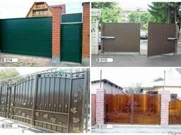 Ворота сварные и с элементами ковки Одесса