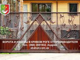 Ворота (металлические, из профлиста, кованые, гаражные)