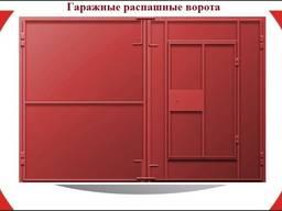 Ворота в гараж металлические с калиткой утепленные