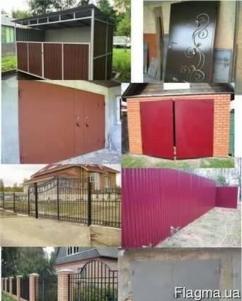 Ворота заборы садовые