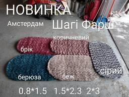 Ворсистые ковры Шагги Фарш