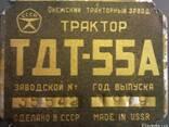 Востановление металлических табличек шильдов, бирок на алюм. - фото 4