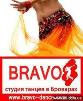 Восточные танцы бровары, танец живота бровары, belly dance,