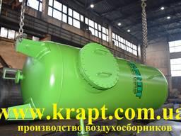 Воздухосборник 8, 0 м3 Ру-1, 0МПа