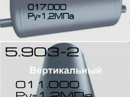 Воздухосборники горизонтальные и вертикальные типа А1И