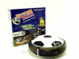 Воздушный электрический футбольный мяч Hoverball