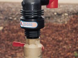 Воздушный клапан D040 комбинированный