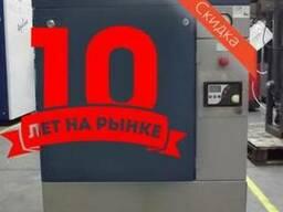 Воздушный винтовой компрессор Mark MSM15 15 кВт в Наличии !