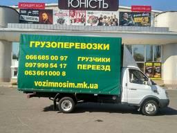 ВозимНосим. Грузоперевозки. Грузчики. Грузовое такси. Перевозка мебели. Николаев.