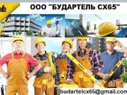 Все виды промышленно-гражданского строительства!!!