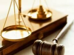 Все виды юридических услуг в Днепропетровске